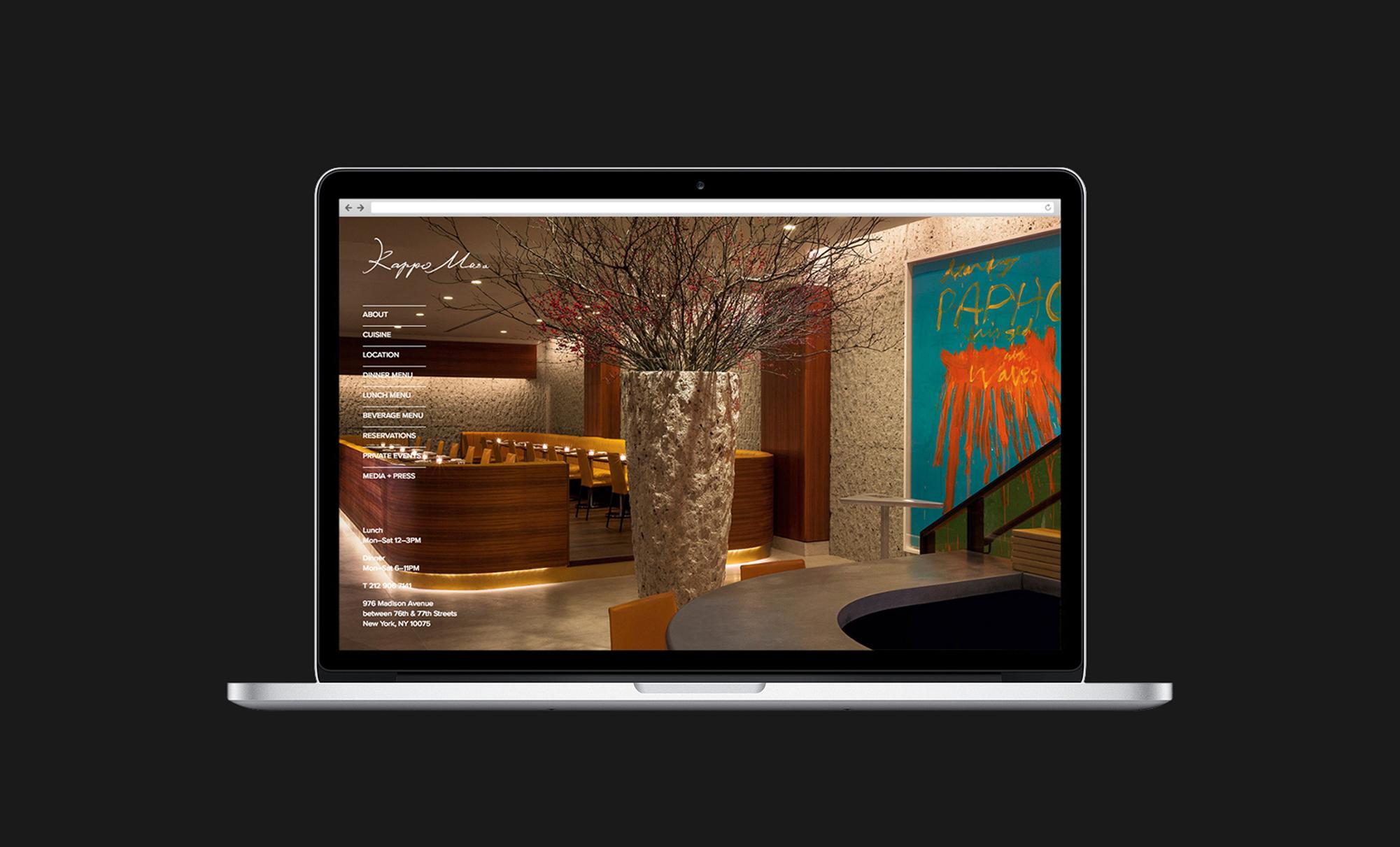 Kappo Masa web design