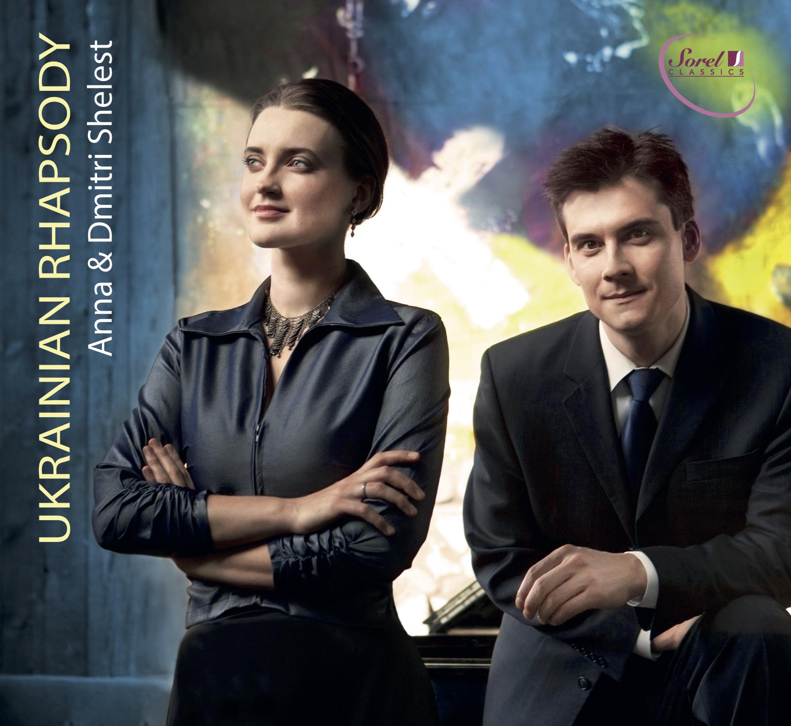CD cover Ukrainian Rhapsody.jpg