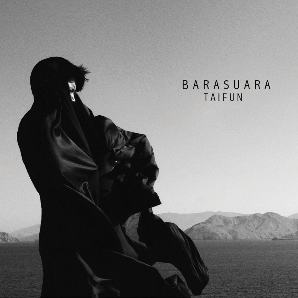 Taifun - listen on Spotify