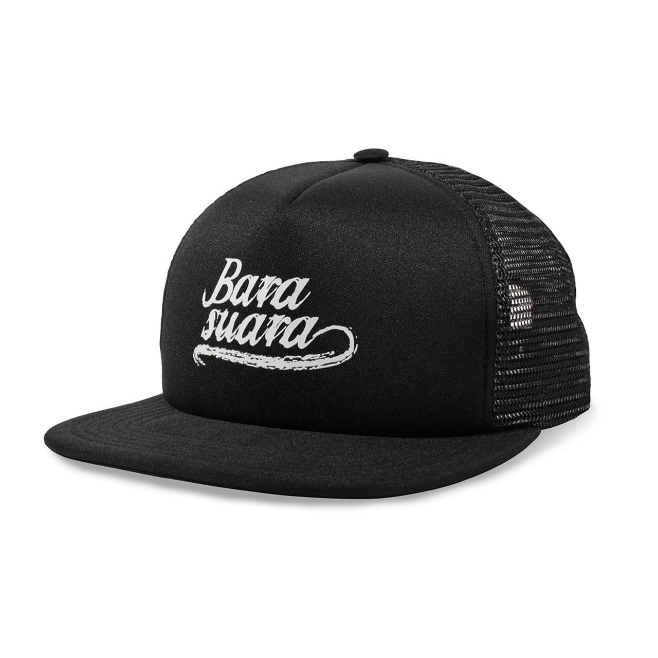 Black Logo Trucker Hat