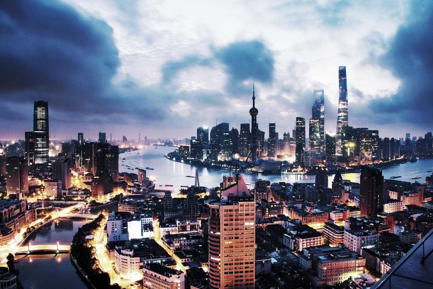 SHANGHAI. - CHINA.Edition 2019.