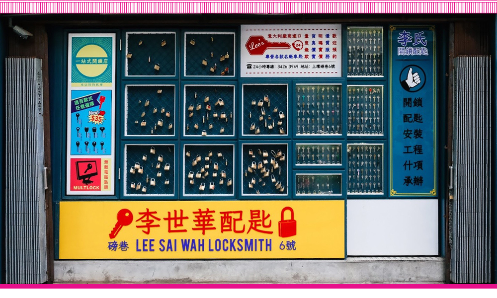 EAT & DRINK_  MRS. POUND.  #AsianFood #TravelFood #Streetfood #Foodies   http://mingfathouse.com/restaurants/mrs-pound/
