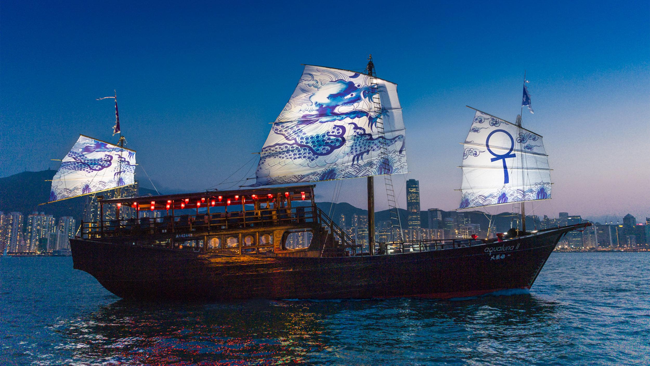 TRIP_ BAR & CLUB_  AQUALUNA.  #Boat #Lounge #Bar #View #Water   https://aqualuna.com.hk
