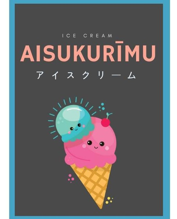 I love all people, but I prefer the kind of people that love aisukurimu. If you love aisukurimu even during winter, then you're definitely my kind of special people. If you like #nutella aisukurimu, you can come leave with me.。。。。。。。。。。。。。。。。。 Don't forget to check the Stories Highlights, where I'll slowly add all cards under the appropriate category. And send a message if you have any questions! 。。。。。。。。。。。。。。。。。 ☑ Created by @geraldflf 。。。。。。。。。。。。。。。。。 #igersjp #igersjapan #japan #learnjapanese #studyjapanese #japanese #lovejapanese #japaneselanguage #japanlovers #日本語 #日本 #lovejapan #nihongo #nihon #nippon #benkyo #japanesevocabulary #japanesevocabs #japanesewords #learn #sensei #study #hiragana #katakana #kanji #romaji