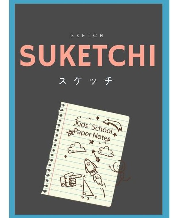 Would you like to see some of the suketchis I make for this page? No??? Ok, I won't show them 。。。。。。。。。。。。。。。。。 Don't forget to check the Stories Highlights, where I'll slowly add all cards under the appropriate category. And send a message if you have any questions! 。。。。。。。。。。。。。。。。。 ☑ Created by @geraldflf 。。。。。。。。。。。。。。。。。 #igersjp #igersjapan #instagramjapan #japan #learnjapanese #studyjapanese #japanese #lovejapanese #japaneselanguage #japanlovers #日本語 #日本 #lovejapan #nihongo #nihon #nippon #benkyo #japanesevocabulary #japanesevocabs #japanesewords #learn #sensei #study #hiragana #katakana #kanji #romaji
