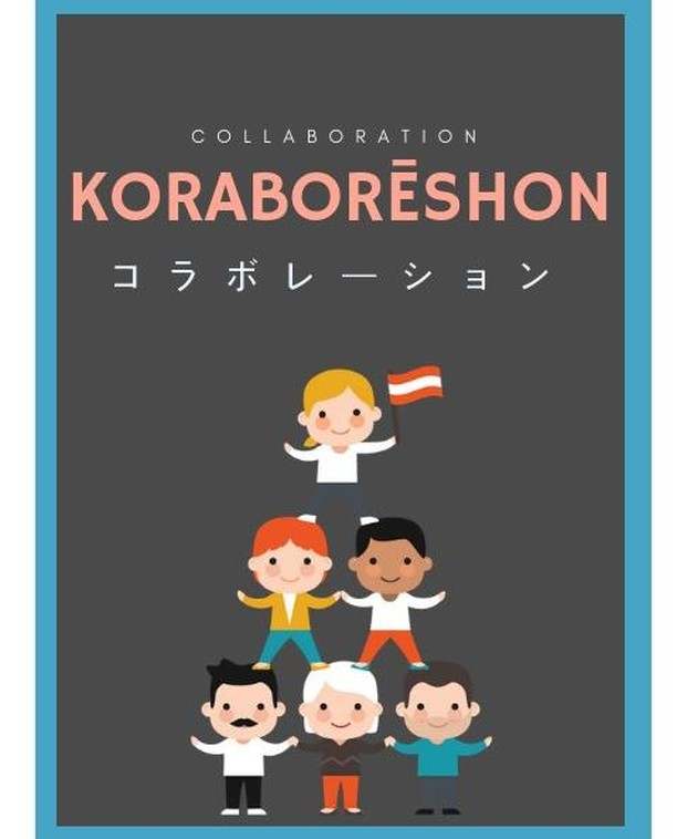 Work together, kids, The world is much better when we use some koraboreshon 。。。。。。。。。。。。。。。。。 Don't forget to check the Stories Highlights, where I'll slowly add all cards under the appropriate category. And send a message if you have any questions! 。。。。。。。。。。。。。。。。。 ☑ Created by @geraldflf 。。。。。。。。。。。。。。。。。 #igersjp #igersjapan #instagramjapan #japan #learnjapanese #studyjapanese #japanese #lovejapanese #japaneselanguage #japanlovers #日本語 #日本 #lovejapan #nihongo #nihon #nippon #benkyo #japanesevocabulary #japanesevocabs #japanesewords #learn #sensei #study #hiragana #katakana #kanji #romaji
