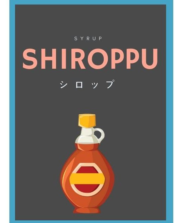  General curiosity: I usually rub syrup all over my body because I want to be a sweeter guy 。。。。。。。。。。。。。。。。。 Don't forget to check the Stories Highlights, where I'll slowly add all cards under the appropriate category. And send a message if you have any questions! 。。。。。。。。。。。。。。。。。 ☑ Created by @geraldflf 。。。。。。。。。。。。。。。。。 #igersjp #igersjapan #instagramjapan #japan #learnjapanese #studyjapanese #japanese #lovejapanese #japaneselanguage #japanlovers #日本語 #日本 #lovejapan #nihongo #nihon #nippon #benkyo #japanesevocabulary #japanesevocabs #japanesewords #learn #sensei #study #hiragana #katakana #kanji #romaji