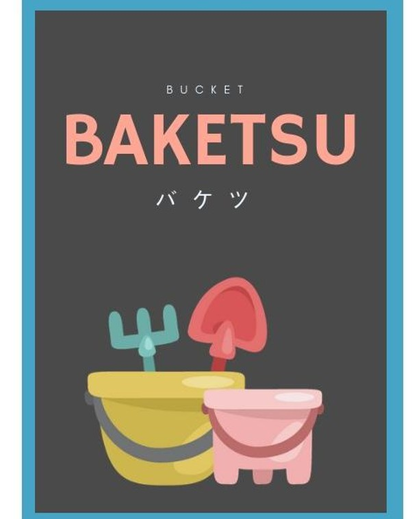  One of the things in my baketsu list is to actually  。。。。。。。。。。。。。。。。。 Don't forget to check the Stories Highlights, where I'll slowly add all cards under the appropriate category. And send a message if you have any questions! 。。。。。。。。。。。。。。。。。 ☑ Created by @geraldflf 。。。。。。。。。。。。。。。。。 #igersjp #igersjapan #instagramjapan #japan #learnjapanese #studyjapanese #japanese #lovejapanese #japaneselanguage #japanlovers #日本語 #日本 #lovejapan #nihongo #nihon #nippon #benkyo #japanesevocabulary #japanesevocabs #japanesewords #learn #sensei #study #hiragana #katakana #kanji #romaji