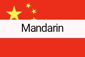 mandarin flag.jpg