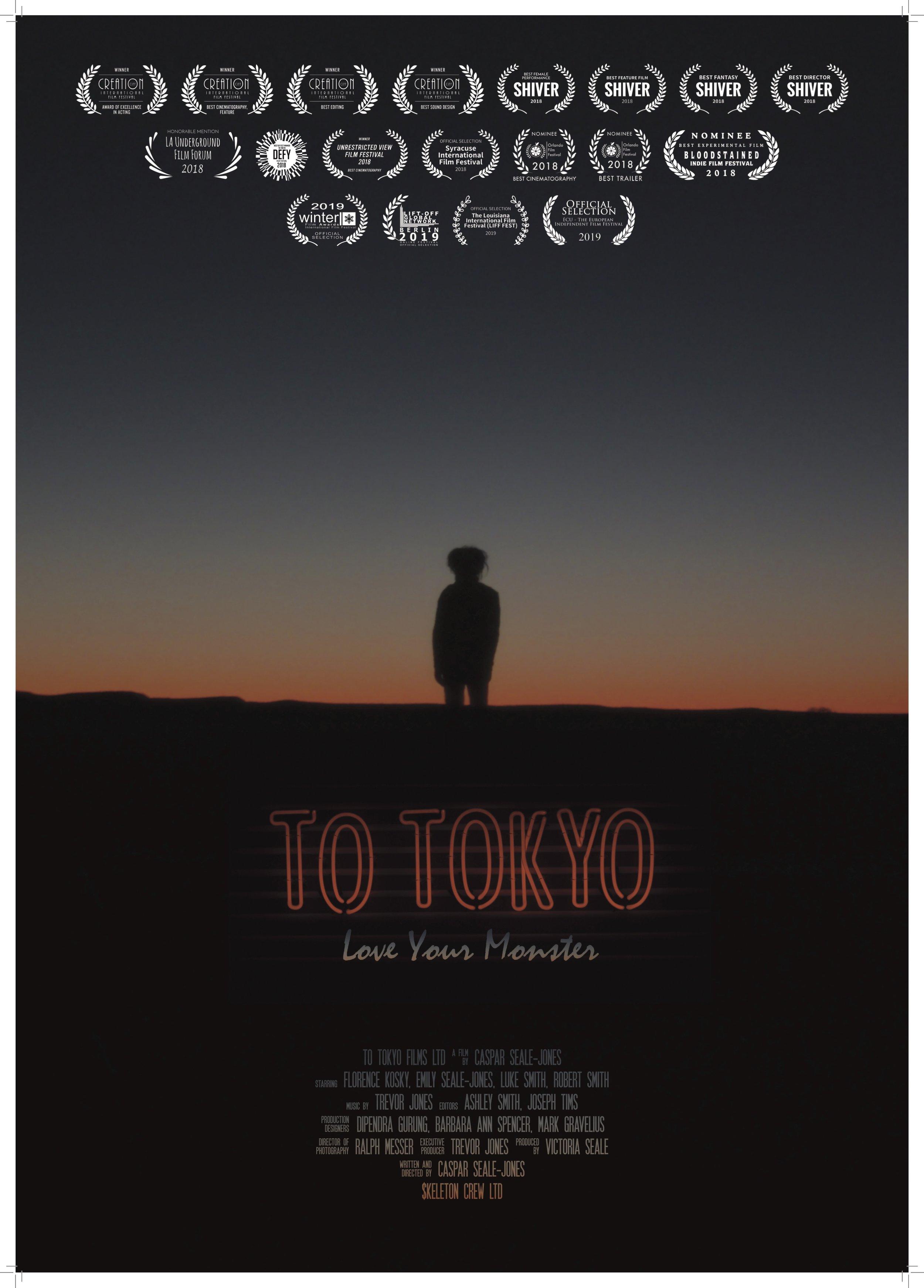 To Tokyo poster.jpg