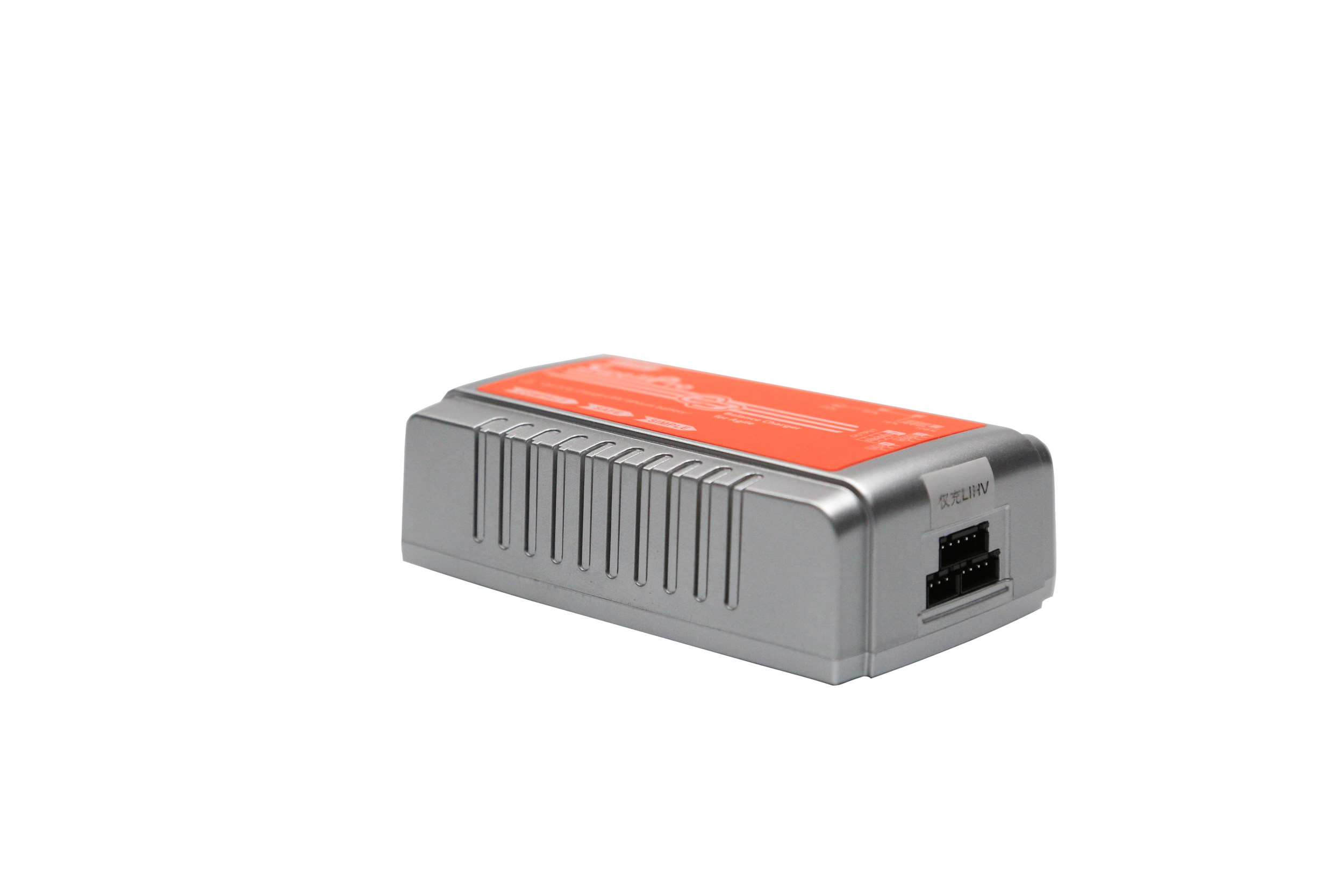 Spry LiHV Battery Charger.png