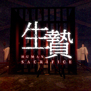 HumanSacrifice