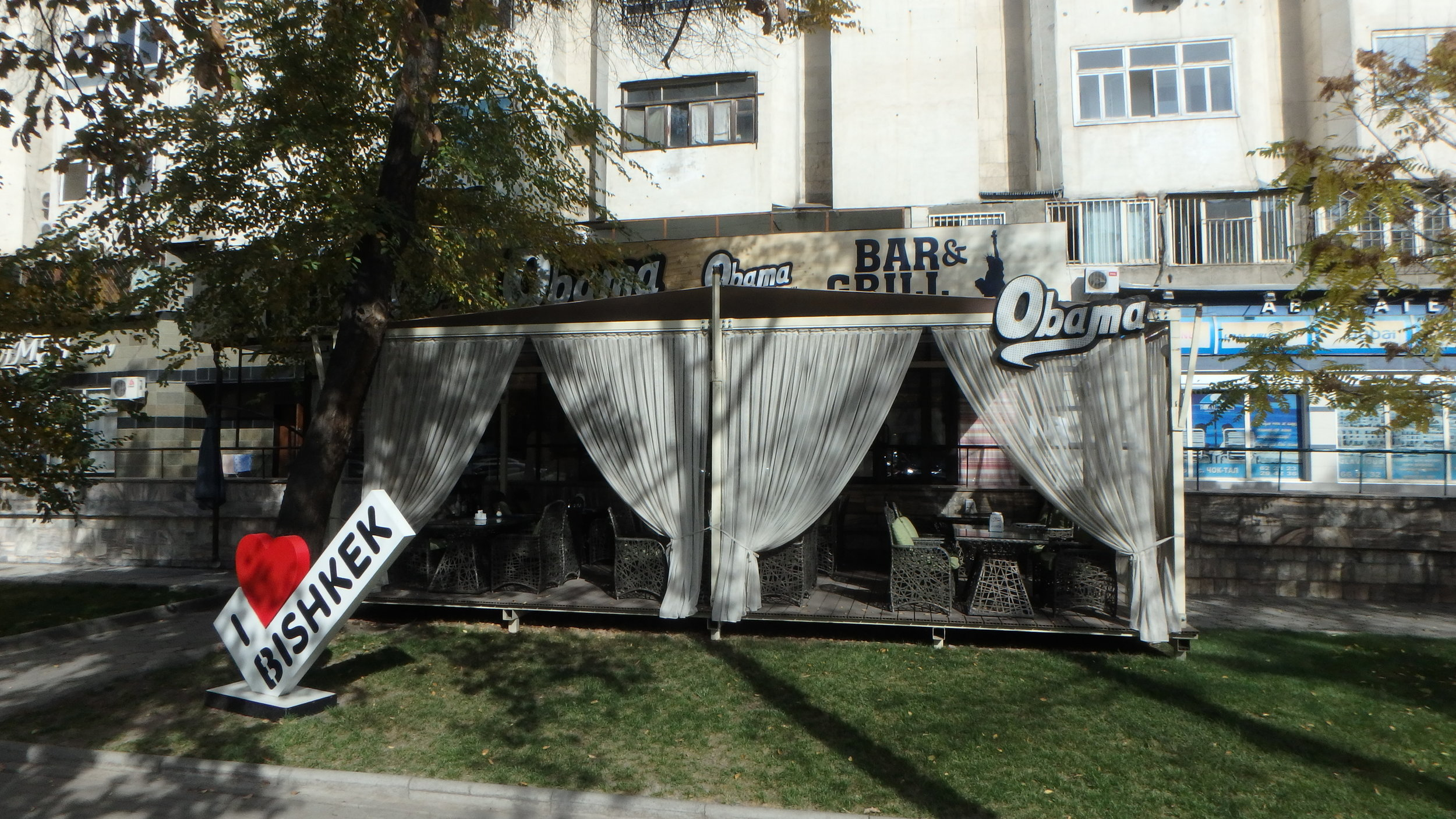 Kyrgyzstan puts in its two cents with regards to American politics via its cuisine...