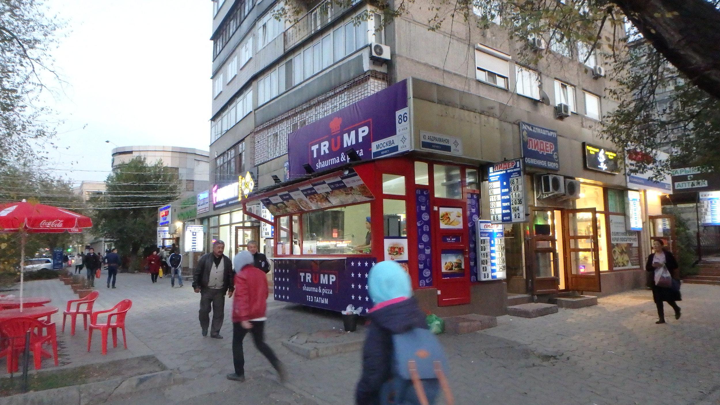 .... aaaaand down the street, Bishkek.