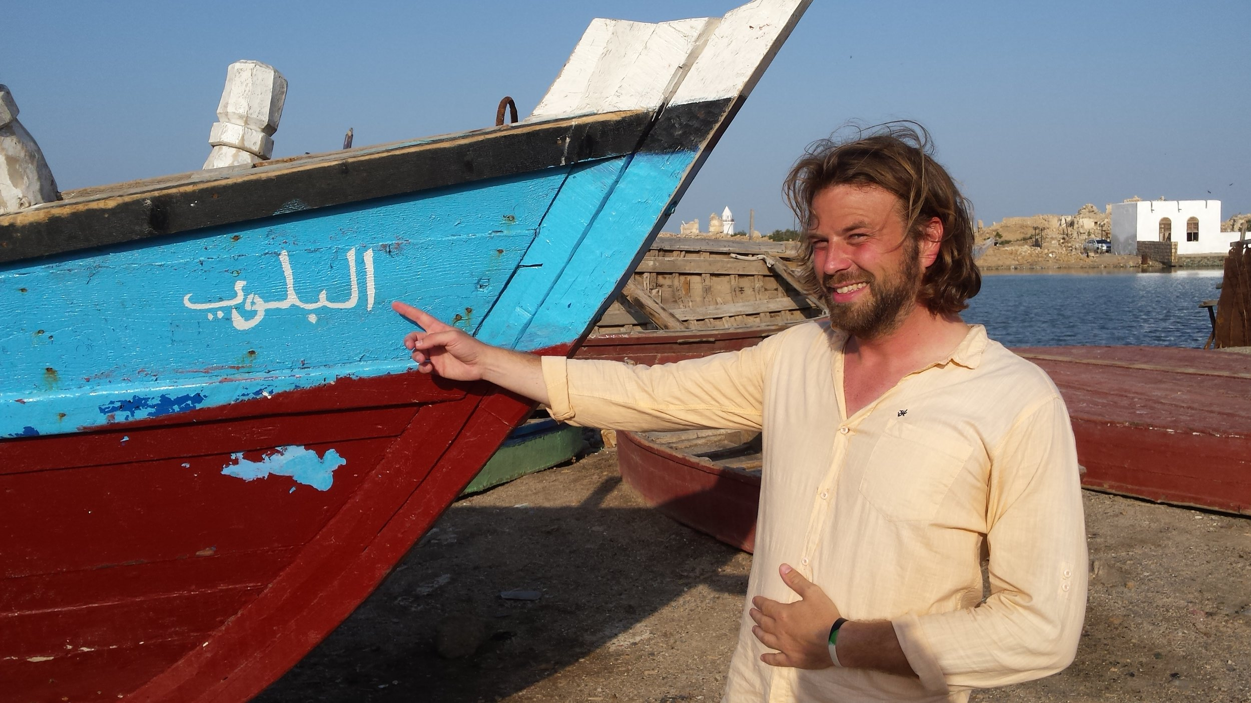 al-balawi — The Disaster. My brother Eric and I named our yellow canoe the same thing.