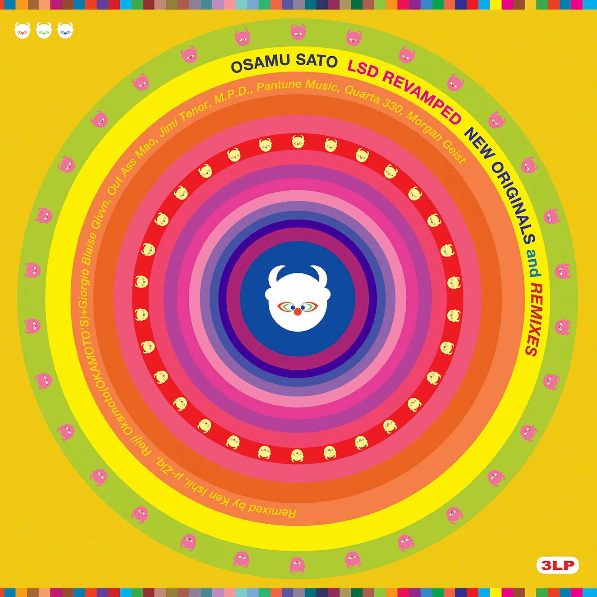 LSD COVER-desktop.jpg
