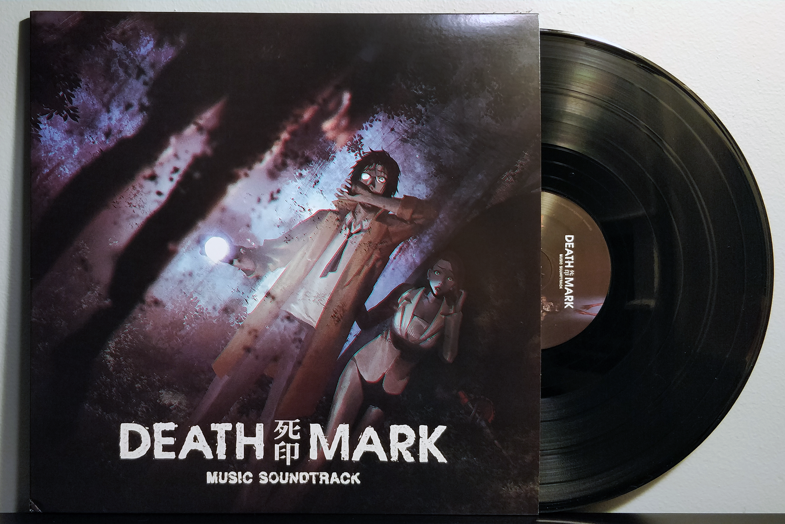 Death Mark by Naoaki Jimbo pressed on black vinyl by Aksys Games & Experience Inc.
