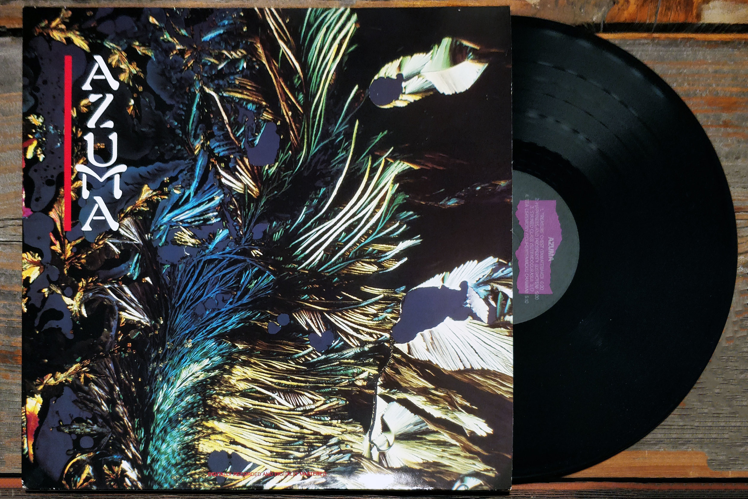AZUMA by Yoshitaka Azuma pressed on black vinyl by Private Music
