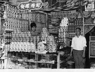 創立於 1936 年的特香齋糕餅店