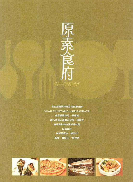板農-2012-10-2.jpg