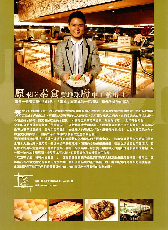 板農-2012-10-3.jpg