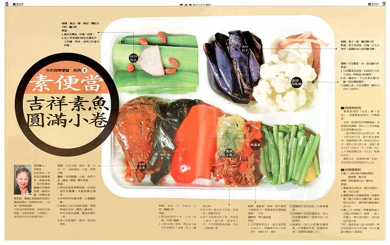 聯合報-2012-10-07.jpg