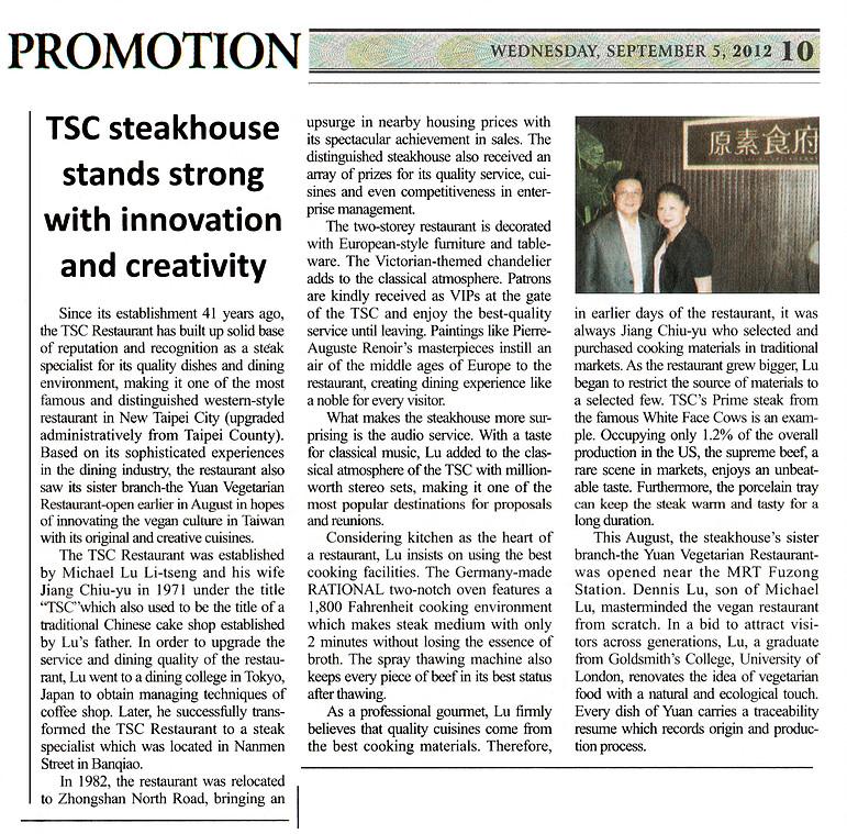 Taiwan-News-2012-09-05.jpg