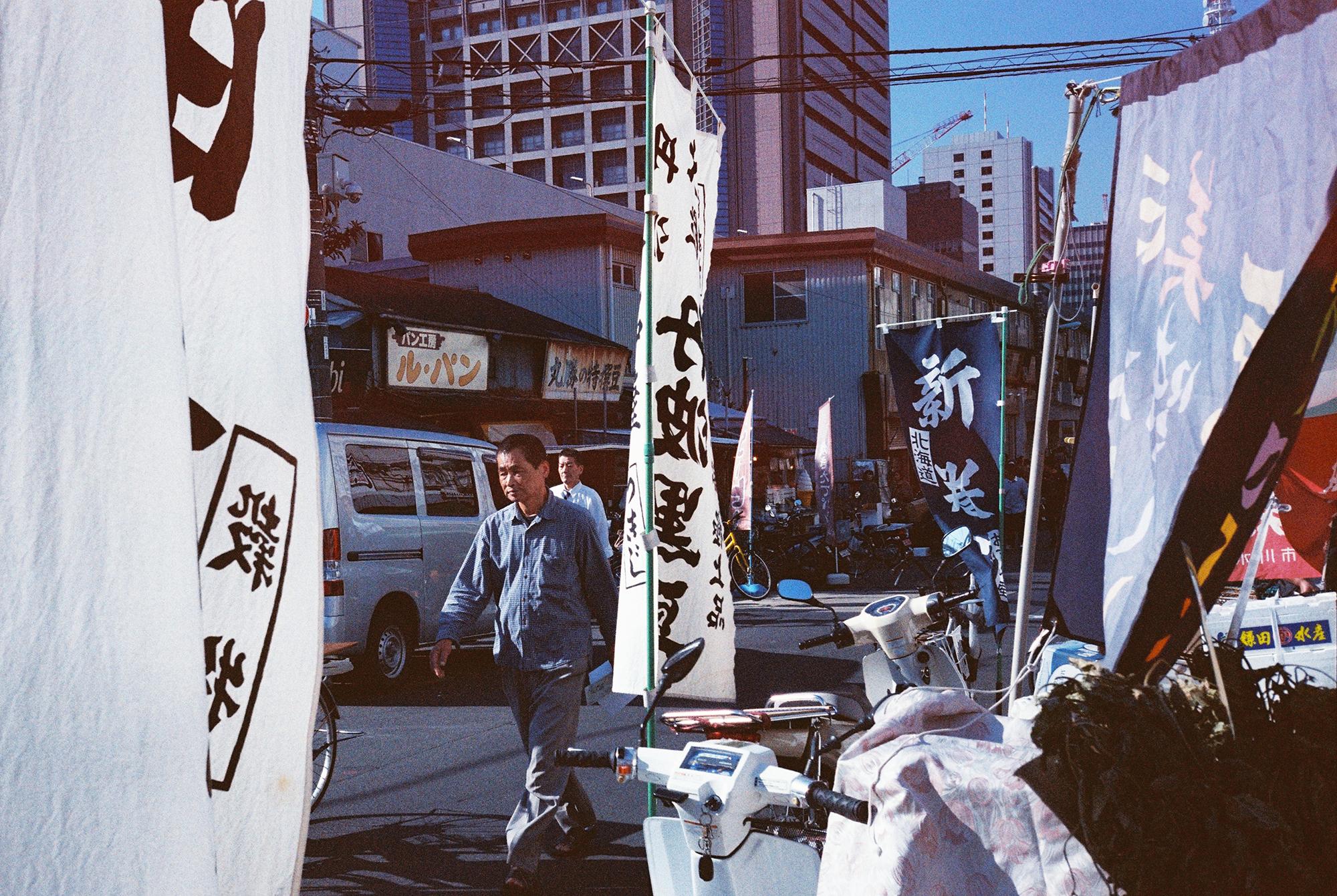 Walking-With-Flags-(Tsukiji-Market,-Tokyo)---000060.jpg