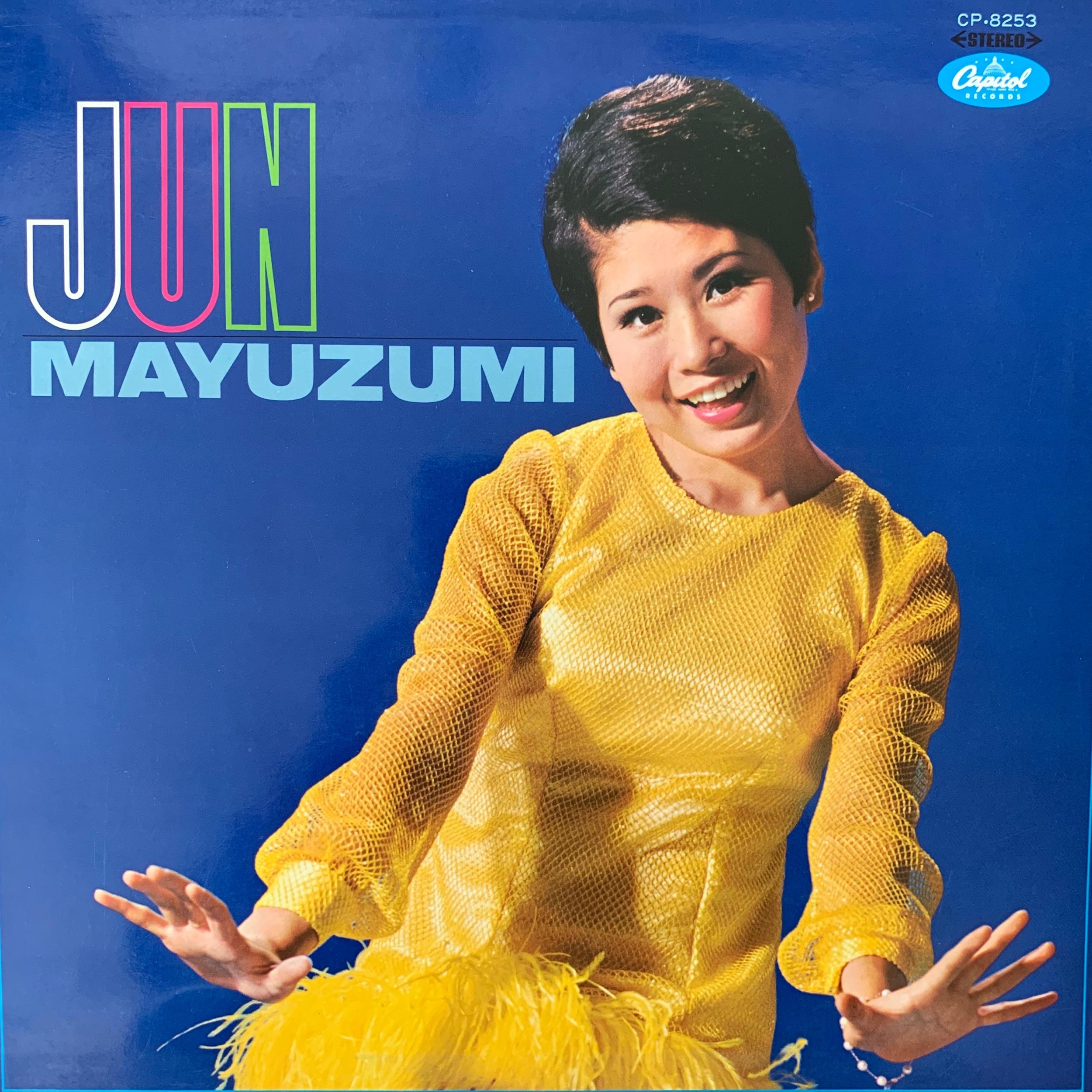 Jun Mayuzumi, 1967