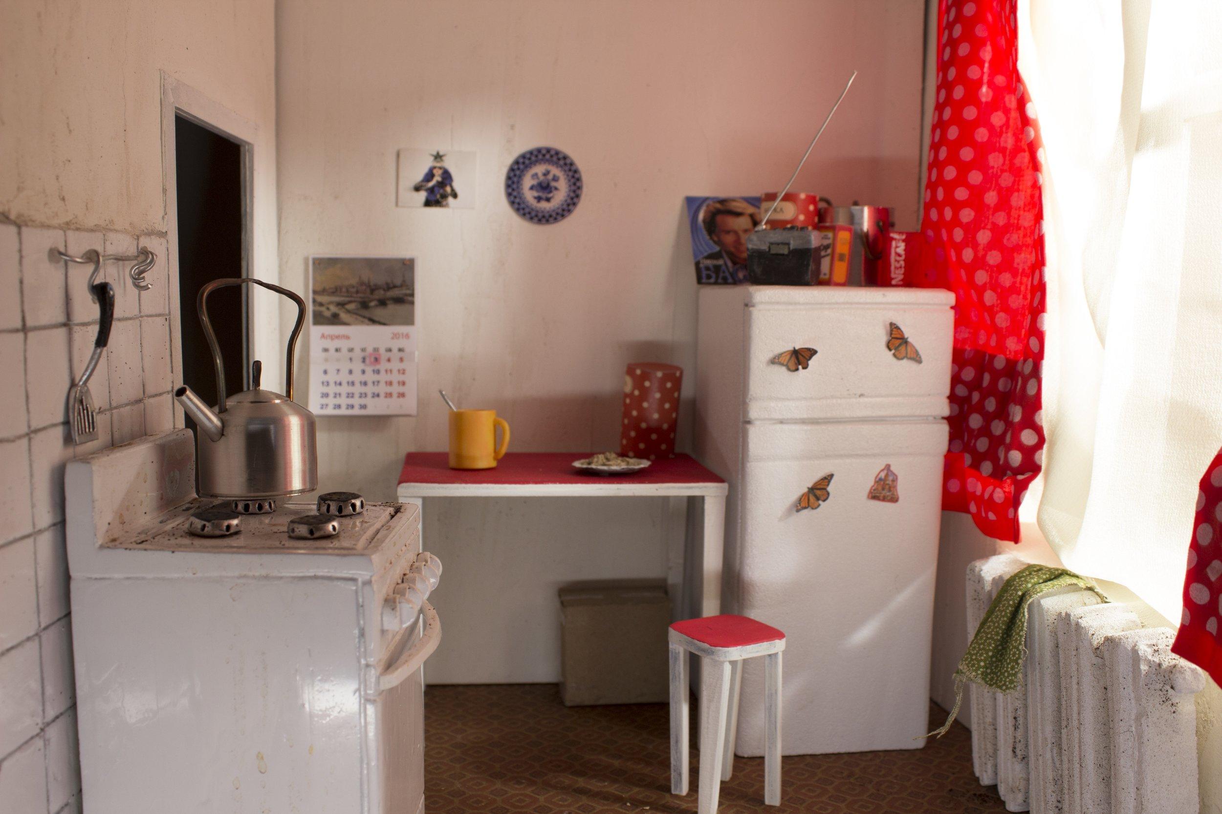Kitchen Set (Oh, My Domovoi)