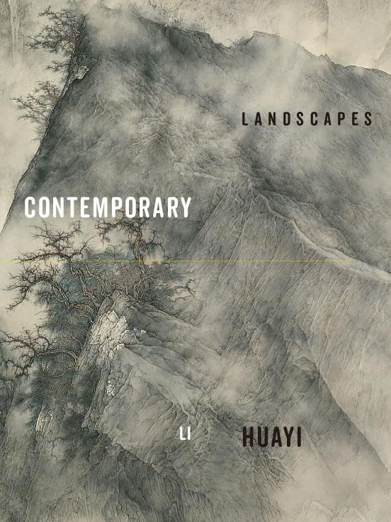 Li_Huayi_cover_150ppi.jpg