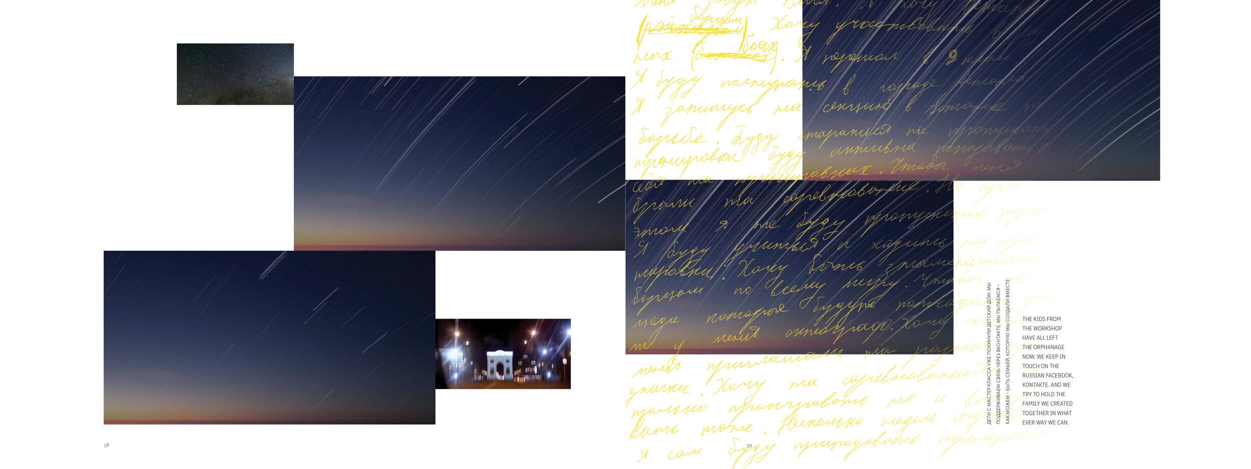 Hidden_Compass_v11_14.jpg