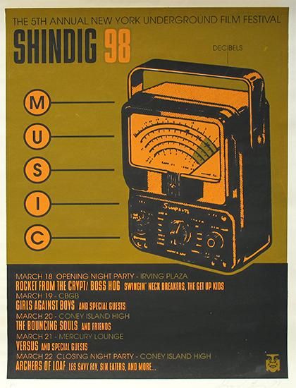 sf-1992_a.jpg