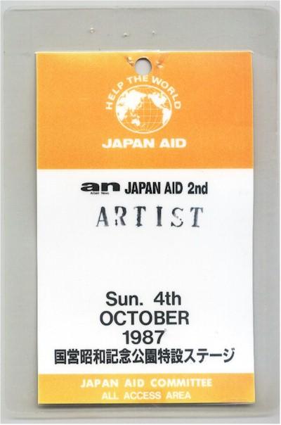 media_pass_japan_aid.jpg