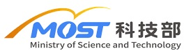 ministry of science and technology taiwan.png