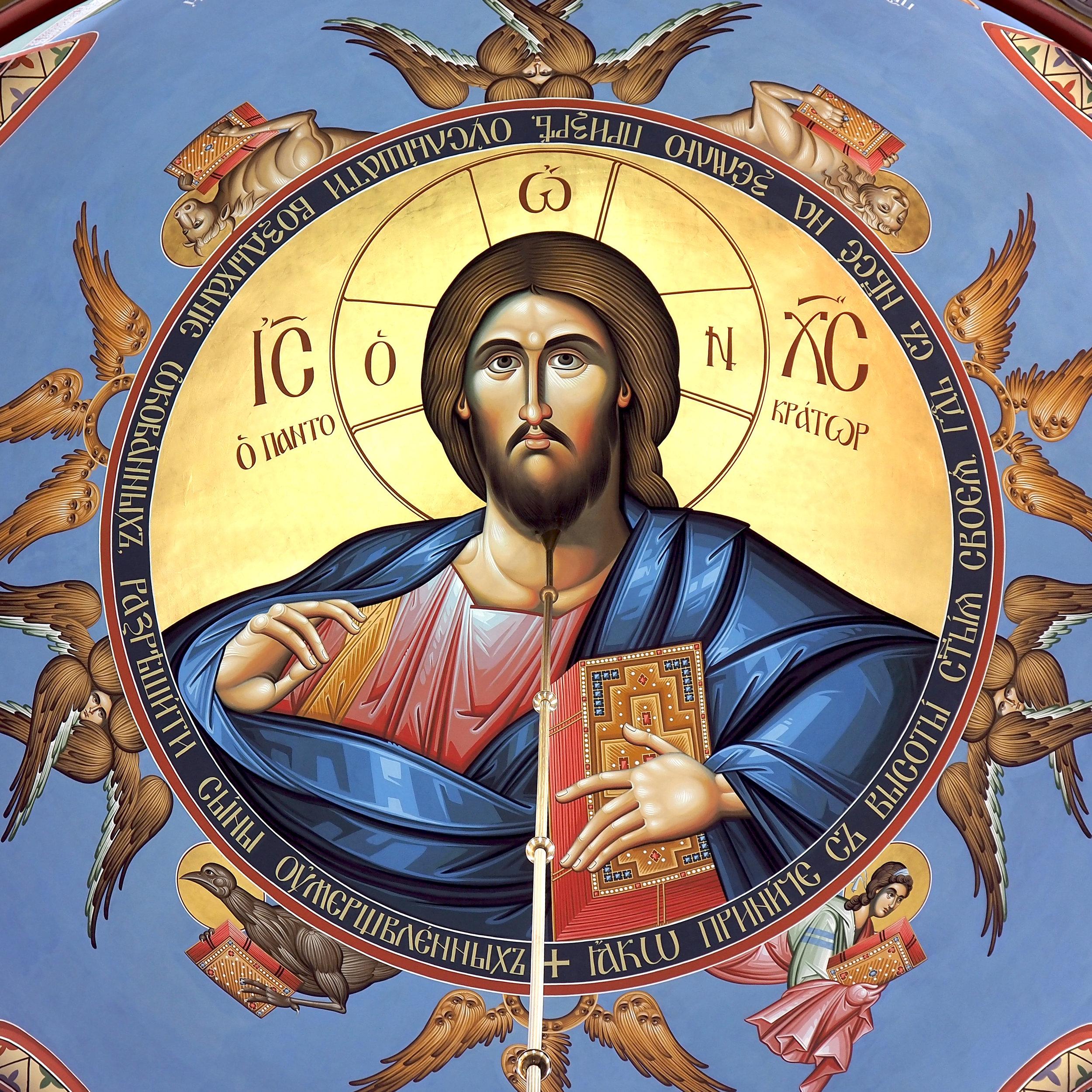 Pantocrator_(Church_of_St._Alexander_Nevsky,_Belgrade).jpg