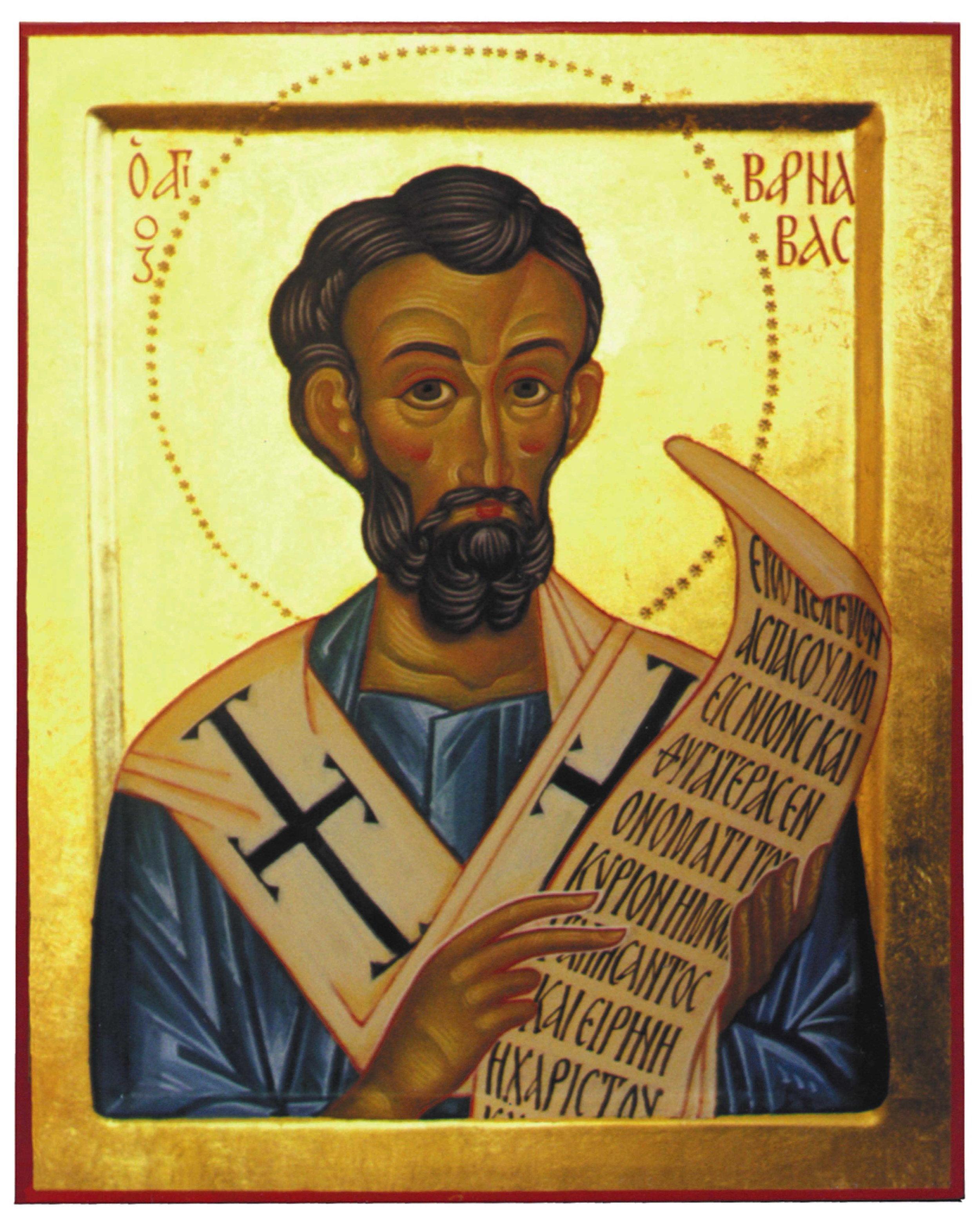 St-Barnabas.jpg