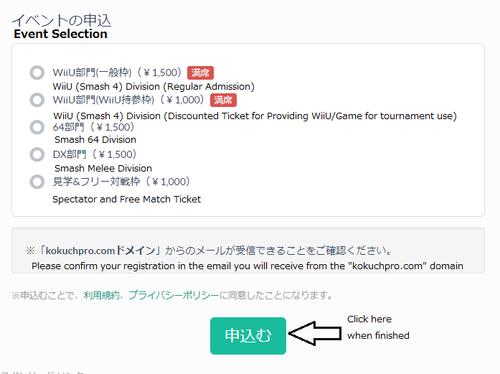 Smash+Party+Registration+Translation+2.png