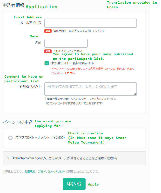Kanagawa Smash 4 & Smash Melee event registration information.png