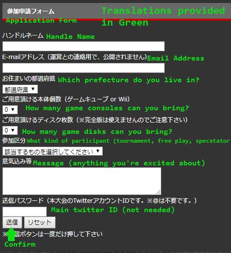 Smash Melee Tournament in Nagoya Registration Form Translated.png