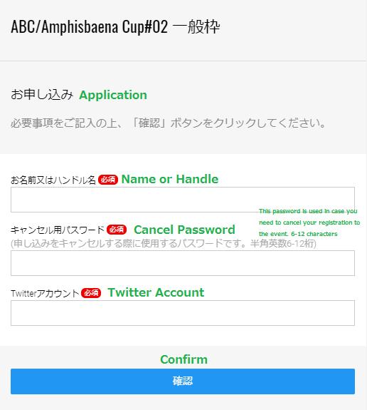 Nagoya Smash Ultimate tournament application page.png