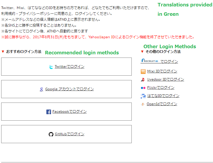 Akihabara One Off Smash Ultimate Tournament registration page.png