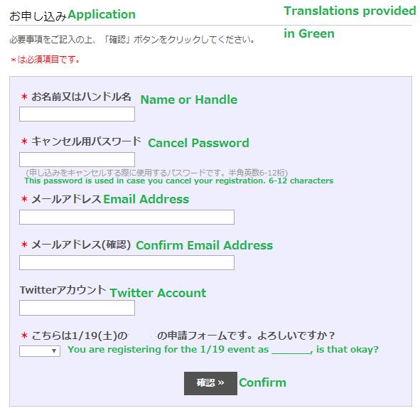 Tokyo Smash Ultimate event registration page Ueno.png