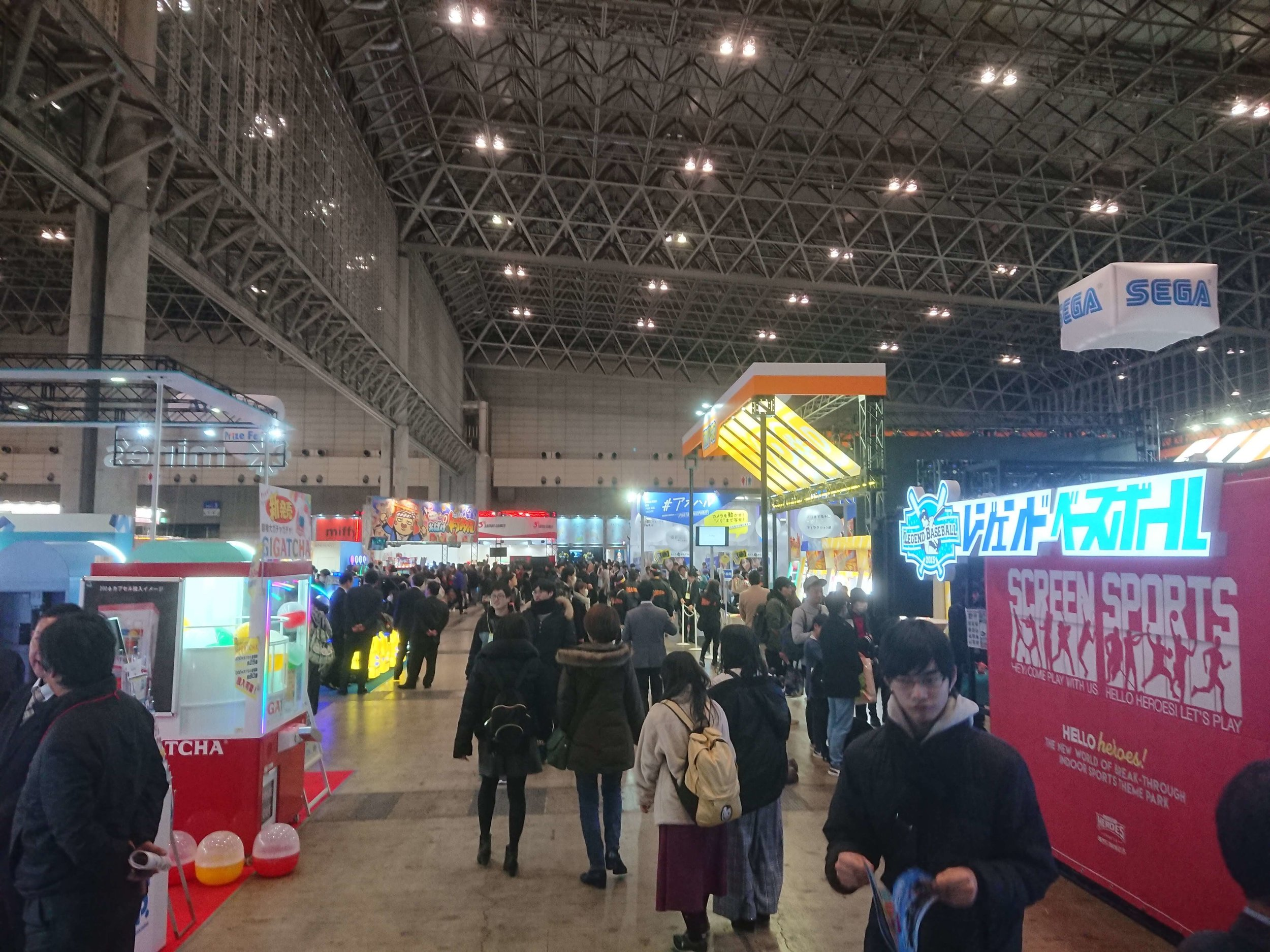 Picture of the Arcade Floor at Tokaigi