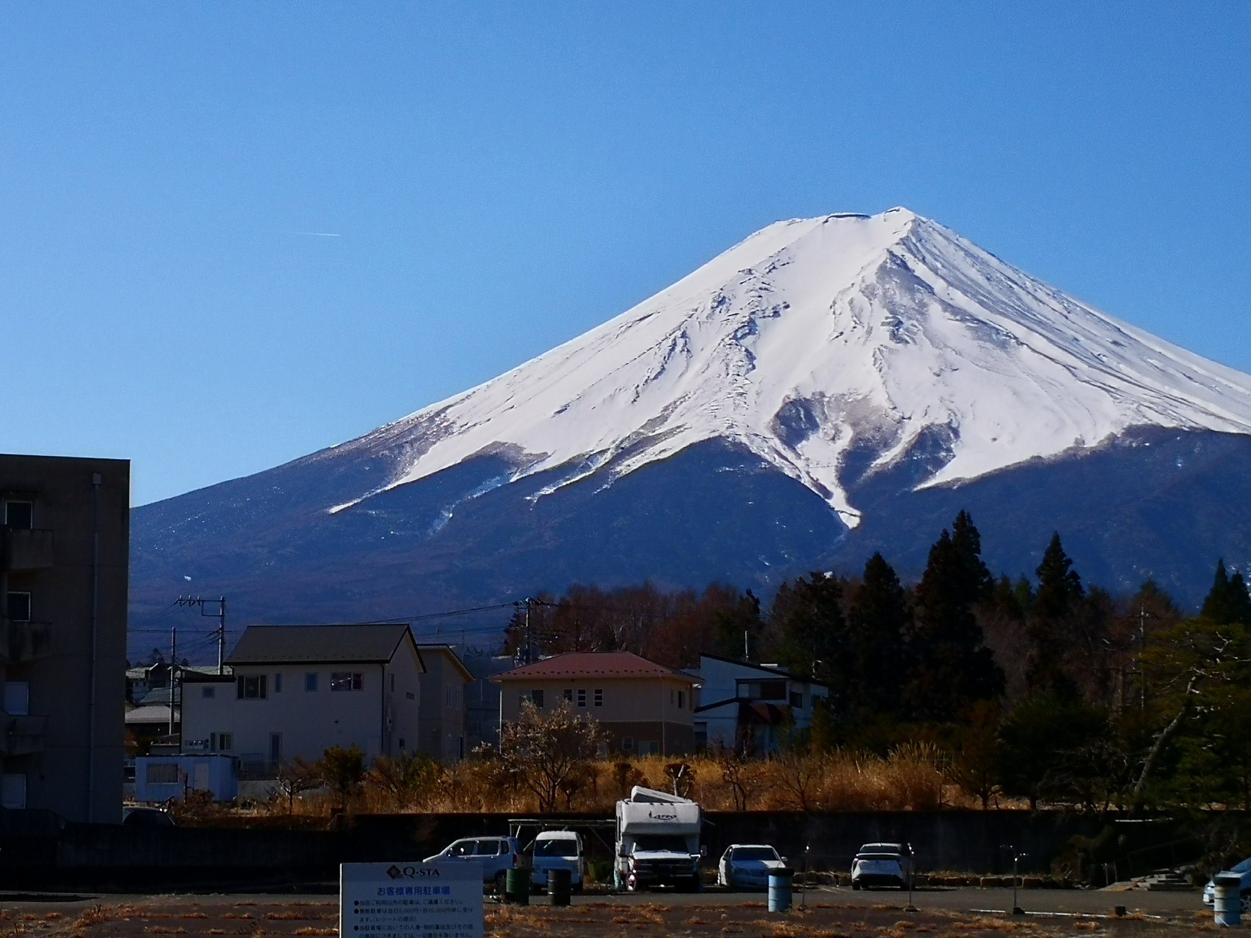 Fuji woo
