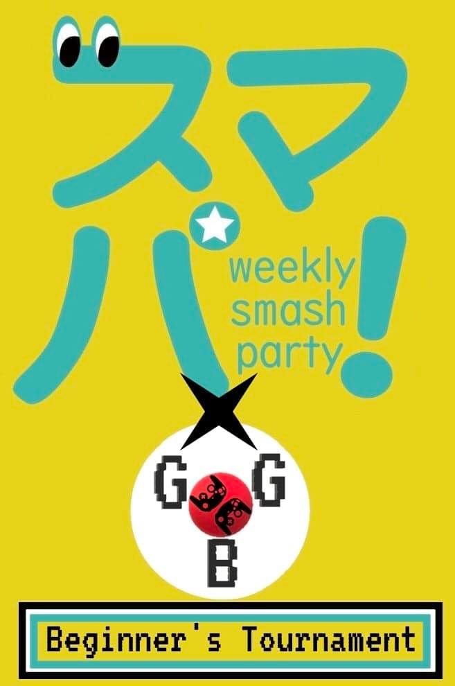 The next Sumapa x GGB Beginner's Tournament is tentatively scheduled for July 19. In general this event will be a weekly event on Mondays!