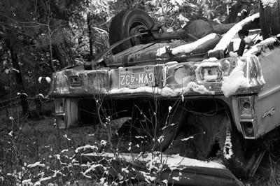 Old wreck leaf spring.jpg