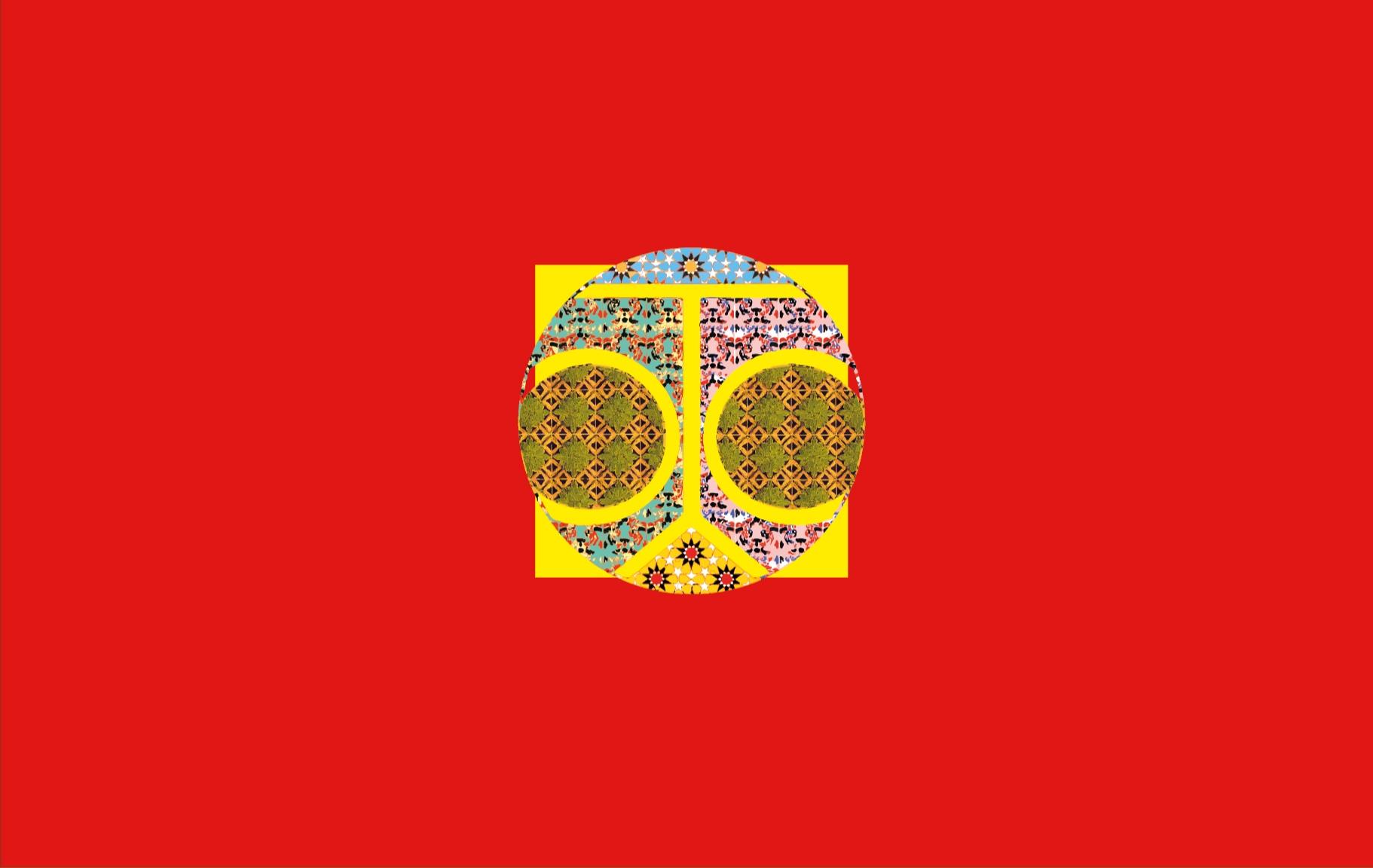 Asset+19+logo+yellow+square+on+red.jpg