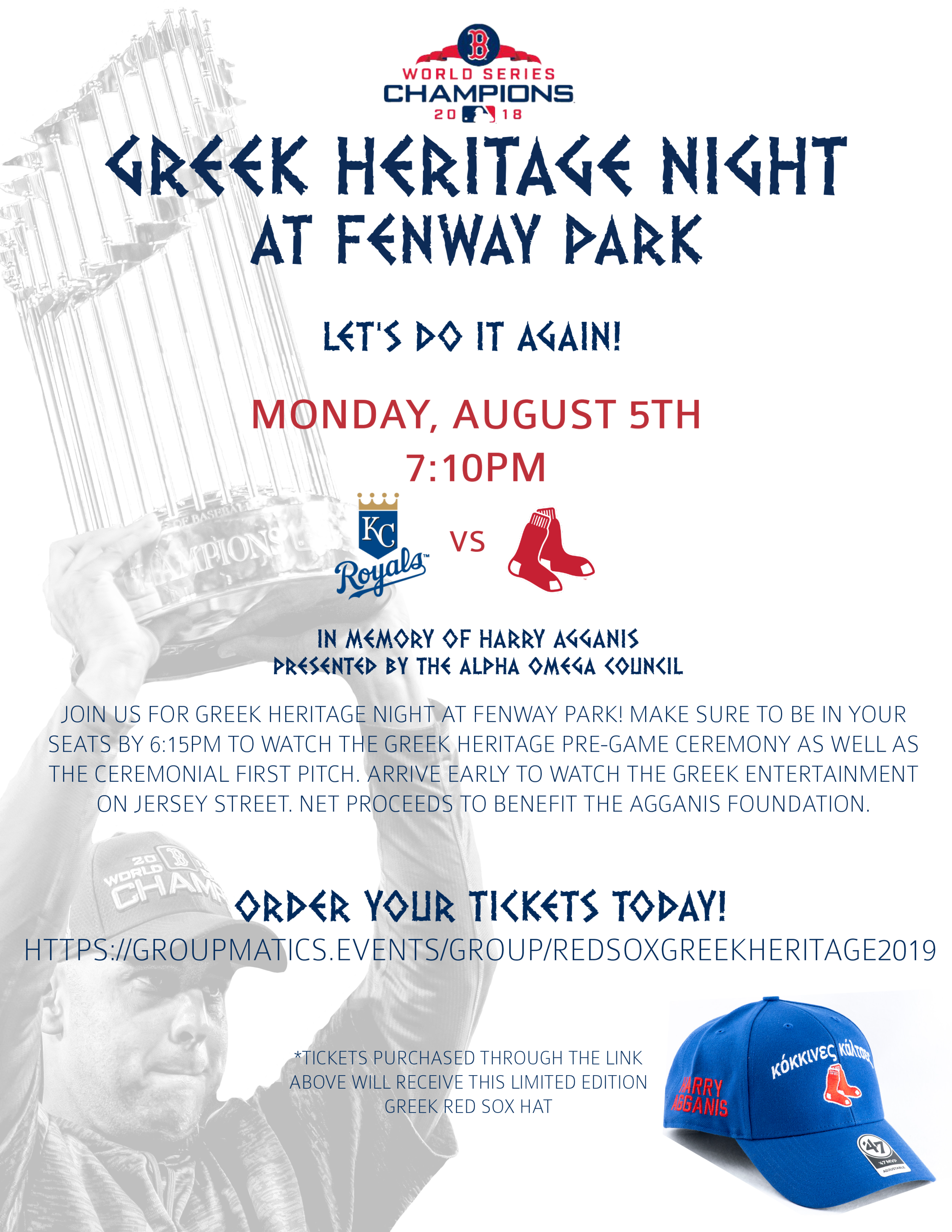 Greek Heritage Night Flyer(2) 2019.png