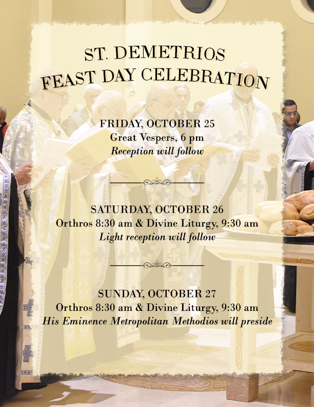 Feast Day Sign (new).jpg